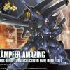 [008] HGBF 1/144 Kampfer Amazing