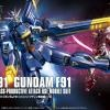 [168] Gundam F91 Harrison Martin Custom (HGUC)