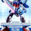 1/100 Sword Strike Gundam