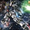 MG 1/100 Build Gundam Mk-II RX-178B