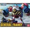 ONE PIECE General Franky