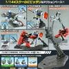 [Bandai] Gundam HG Action Base 2 (Gray)
