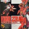 [003] HG 1/100 XM-07G Vigna Zirah