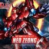 [392] SDBB Neo Zeong