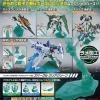 [Bandai] Gundam HG Action Base 2 (Green)