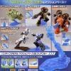 [Bandai] Gundam HG Action Base 2 (Aqua Blue)
