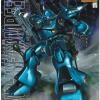 MG 1/100 MS-18E Kampfer