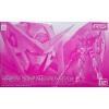 P-Bandai Exclusive: RG 1/144 GN-001 Gundam Exia (Trans Am Mode)