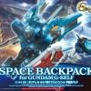 [005] HG Reconguista in G 1/144 Space Backpack for Gundam G-Self