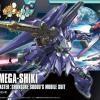 [025] HGBF 1/144 Mega-Shiki