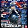 [Bandai] Gundam MG/HG Action Base 3 (Black)