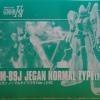 P-BANDAI EXCLUSIVE RGM-89J JEGAN NORMAL TYPE (F91 Ver.)