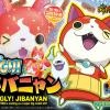 Youkai Watch -Bigly! Jibanyan (Jibanyan is coming as a super big model kit)