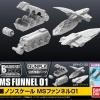 [Builder Parts] 1/144 MS Funnel 01