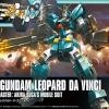 [042] HGBF 1/144 Gundam Leopard da Vinci