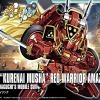 [041] SDBF Kurenai Musha Red Warrior Amazing