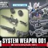 1/144 System Weapon 001 (Gundam Model Kits)