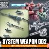 1/144 System Weapon 002 (Gundam Model Kits)