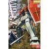MG 1/100 RGM-79 GM Ver.2.0
