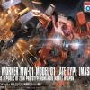 [006] HG ORIGIN 1/144 Mobile Worker MW-01 Type 01 Late Type