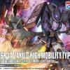 [005] HG ORIGIN 1/144 Zaku II High Mobility Type (ORTEGA)