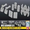[Builder Parts] Non Scale MS Armor 01