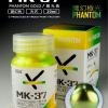 MODO Phantom Gold MK-37 20ML