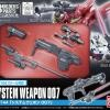 1/144 System Weapon 007