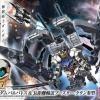[007] HGIBO 1/144 Gundam Barbatos & Long Distance Transport Booster Kutan Type-III