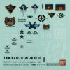 1/144 Scale Over Flag Decal Sheet