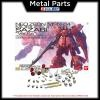 [Metal Part] MG 1/100 Sazabi Ver. KA. Metal Enhancement Part Set