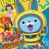 Youkai Watch - USA Pyon