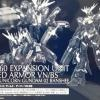 P-Bandai Exclusive: PG 1/60 Banshee Expansion Unit Armed Armor VN/BS [Reissue]