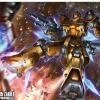 HGGT 1/144 Zaku I (Anime Ver.)