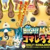 Youkai Watch - Bigly! Komajirou (Komajirou is coming as a super big model kit)