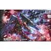 HGGT 1/144 High Mobility Type Zaku II `Psycho Zaku` (Anime Ver.)
