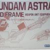 [BTF] MG 1/100 Gundam Astray Red Frame Sword of King Weapon Equipment Type