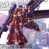MG 1/100 Psycho Zaku Ver.Ka (Gundam Thunderbolt Ver.)