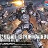 [011] HG ORIGIN 1/144 Guncannon First Type (Iron Cavalry Squadron)