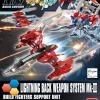 [028] HGBC 1/144 Lightning Back Weapon System Mk-III