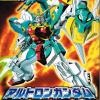 [11] FG 1/144 XXXG-01S2 Altron Gundam
