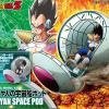 [Dragon Ball Z] Saiyan Space Pod (Figure-Rise Mechanic)