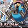 [ONE PIECE] Chopper Robo Super 1 Guard Fortress
