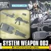 1/144 System Weapon 003 (Gundam Model Kits)