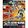 [026] Gya Eastern Weapons