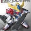 SD Ex-Standard Gundam Barbatos Lupus