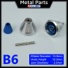 [Metal Part] Metal Thruster / Vents for Gundam Kit (B6, Blue) (2 Units)