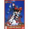 FG 1/144 Maxter Gundam