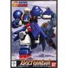 FG 1/144 Bolt Gundam
