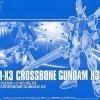 P-Bandai Exclusive: HGUC 1/144 Crossbone Gundam X3